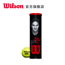 Wilson Will Sanfordler signature competition tennis RF professional tennis 4 cans / cans