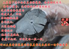 Барбекю древесный уголь