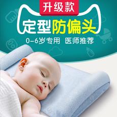 Детская подушка Back2