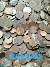 Старинная медная монета 【海外回流】铜圆铜板250克装 十文二十文 大清光绪