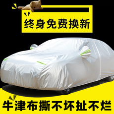 Tent for car The big winner