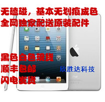 Apple/�O�� iPad mini(16G)WIFI��ipad����ipadmini����ԭ�b���]
