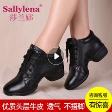 Sallylena 2017