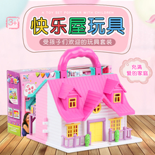 Diy Cottage Girls Toy Gifts Wooden Children Toys House Princess Villa Doll House