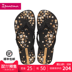 Обувь для дома Ipanema 2603020780 Ipanema2017