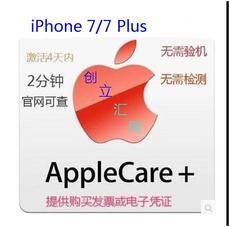 аксессуары для телефона Apple Applecare+ Care+applecare