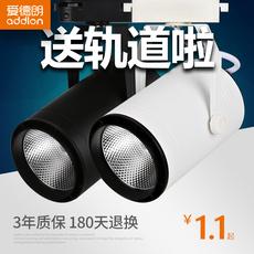 Прожектор Aide Lang LED COB