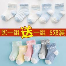 детские носки Dokotony dktn17b00001 6-12 0-1-3
