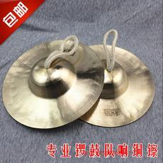 Широкая тарелка 4.5 15 15CM