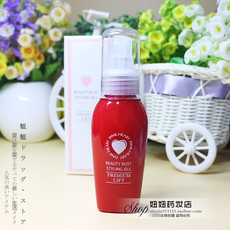 OTHER Pink Heart 80ml