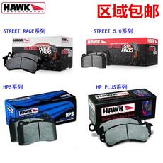 колодки Hawk ST/RS ST