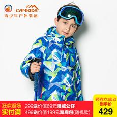 Camkids 68971247 2017