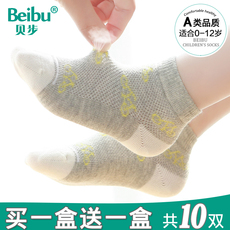 детские носки Shell step 6006 0-1-3-5-7-9