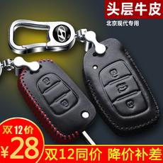 Автомобильная ключница OTHER IX35IX25