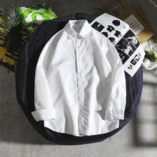 Long sleeved white shirt men BF wind ulzzang relaxed leisure simple and easy Korean style student shirt ins