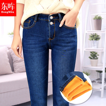 High waist with velvet padded stretch slim Korean version of the plus size skinny jeans