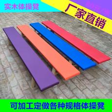 Гимнастический инвентарь Jin Yichuan
