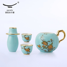 China porcelain Yongfeng source lady porcelain 4 yellow wine set, wine cup, wine pot, ceramic cup, Chinese style.