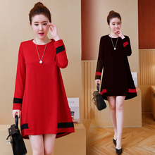 Autumn and winter pregnant women's A-line dress 200jin pregnant women's skirt 2019 new autumn and winter pregnant women's bottoming top