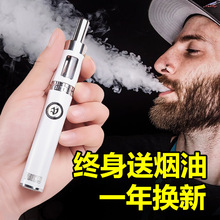 Artifact 2018 new steam big smoky suit electronic cigarette, male, fruit, cigarette, tobacco, smoking cessation device