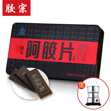 Rubber cases 240g Ejiao