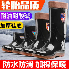 Low barrel high barrel waterproof kitchen with cotton white rain shoes in autumn and winter