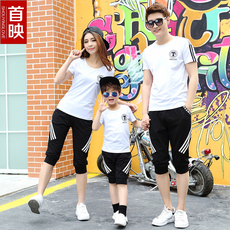 Family t-shirts Premiere sy899 2017