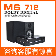 Аудиосистема Jbl MS712 CD/DVD HIFI