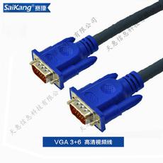 Кабель для соединения с монитором VGA