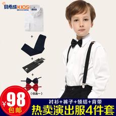 детский костюм Beixicheng tu16031800001