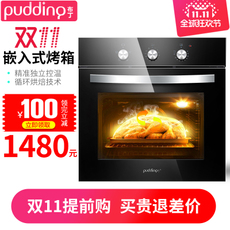 Духовка Pudding pdeo/5604 PDEO-5604