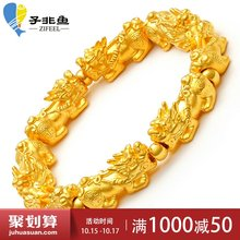 Sons and daughters are not fish 3D hard gold bracelets, gold chains, 999 gold transshipment, pearl collection, string of lovers jewelry