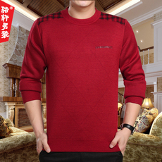 Men's sweater Luo Xuan 6808/2