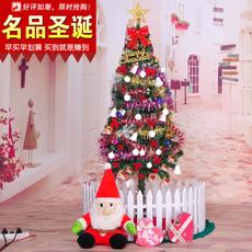 искусственная елка Famous Christmas 1,5 1.5