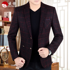 Jacket costume The clouds 1601sl8501