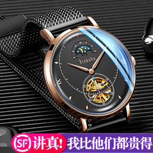 Binkada brand authentic watches, men's automatic mechanical watches, hollowed out waterproof fashion 2018 new male watches