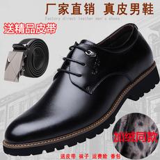 Демисезонные ботинки OTHER 1038/1039 2016