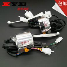 Выключатель для электромобиля Polychrome