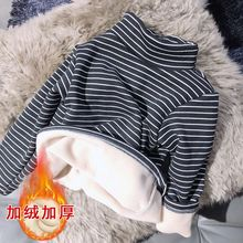 Boys' and girls' medium neck bottoms, plush and thickened girls' autumn and winter baby long sleeve children's warm top half high collar