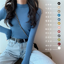 Long sleeve pullover with knitwear in autumn and winter