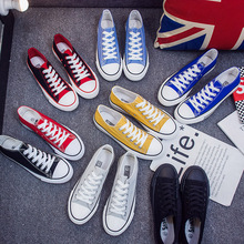 Classic low-top canvas shoes, men's Korean version of pure-color casual board shoes, couples, students'net red breathable small white shoes