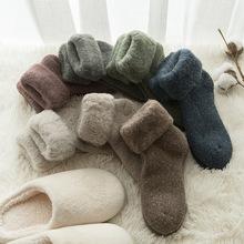 Northeast Harbin tourism equipment Mohe snow Township women's winter thickened warm wool Ski Socks