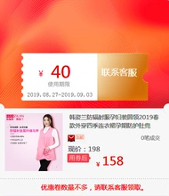Han Zilan radiation proof clothes maternity round neck 2019 spring wear four season dress maternity protection belly pocket