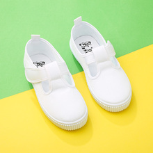Girls' small white shoes in spring and summer children's shoes children's shoes 2019 new boys' shoes breathable girls' sports white shoes