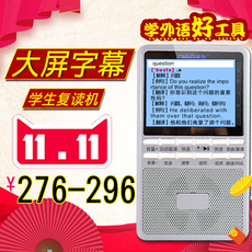 Диктофон Royal Seoul DR24D Mp3 Cd