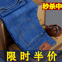 All cotton loose wear-resistant welding jeans in autumn and winter