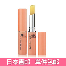 DHC 1.5g