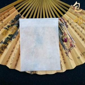 100个10*12cm无纺布抽线 茶包袋煎药袋泡茶袋茶叶袋中药袋茶叶包茶包袋