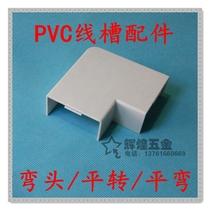 PVC�������30*15���b�����߾������ƽ�Dƽ��