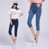 Seven Korean elastic waist add fertilizer to increase fat mm jeans
